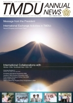 TMDU ANNUAL NEWS Vol.1