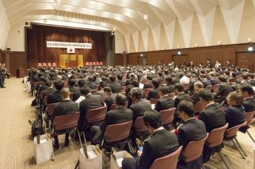 表彰式会場の様子(1)
