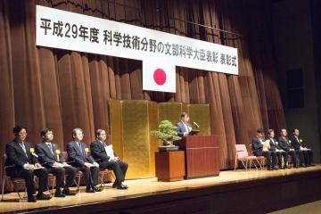 松野文部科学大臣の挨拶(2)