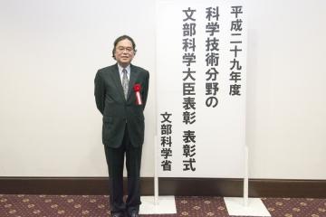 表彰式会場の様子(2)