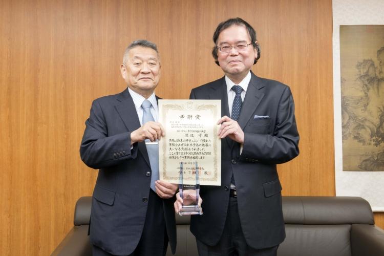 吉澤学長(左)と渡邉教授(右)