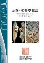Vol.66-No.1