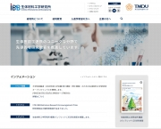 生体材料工学研究所運営ホームページ