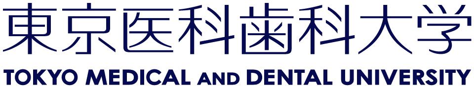 TMDU_logo_x.png