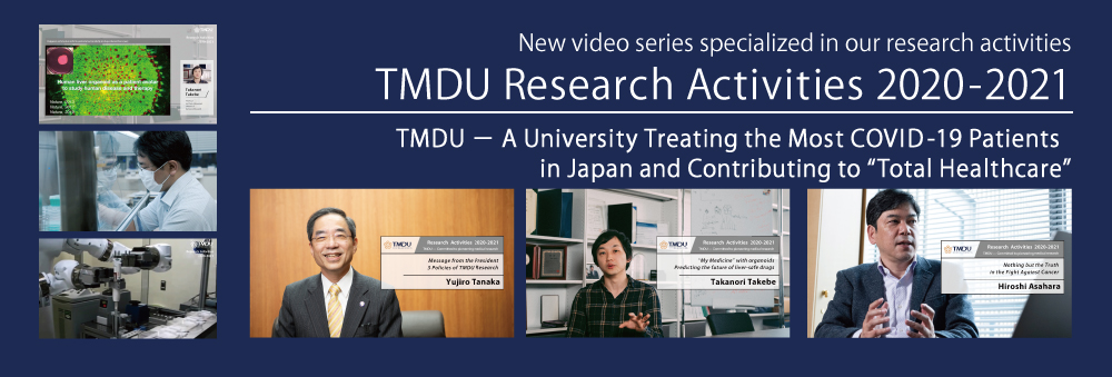 TMDU Research Activities 2020-2021