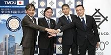 「東京医科歯科大学と三井物産株式会社が歯科分野における連携協定を締結」