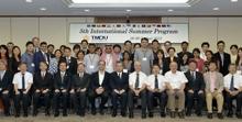 第5回国際サマープログラム(ISP2013)を開催しました