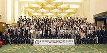 東京医科歯科大学医学部創立70周年記念式典を開催しました