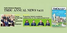 英語版広報誌「 TMDU ANNUAL NEWS 」Vol.11を発行しました