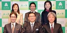 「平成25年度文京区ワーク・ライフ・バランス推進企業」の認定について