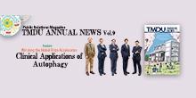 英語版広報誌「 TMDU ANNUAL NEWS 」Vol.9を発行しました