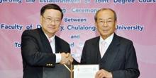 本学とタイ王国チュラロンコーン大学は合同博士課程(JDコース)開設に向けて覚書(MOU)に署名