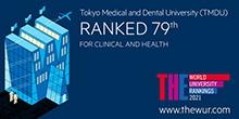 東京医科歯科大学、分野別THE世界大学ランキング2021 臨床および健康分野で世界第79位、 日本第3位の高評価を獲得