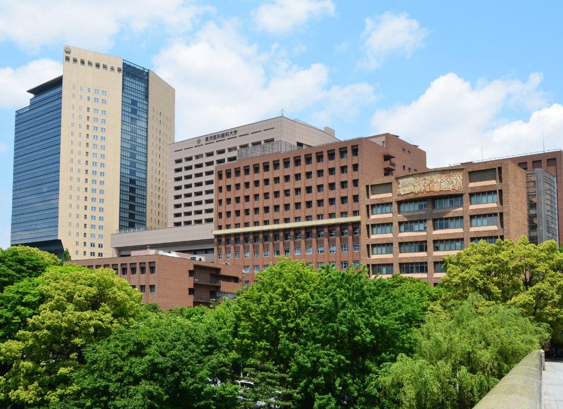 東京 医科 歯科 大学 歯学部 附属 病院 歯学部 国立大学法人 東京医科歯科大学