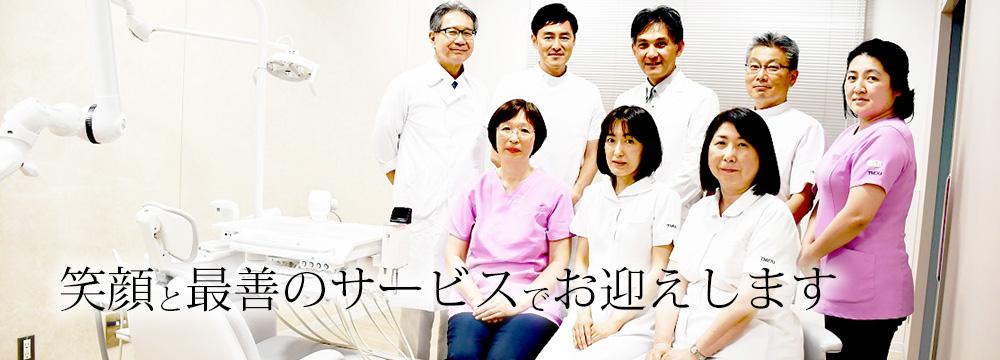 東京 医科 歯科 大学 歯学部 附属 病院 歯学部附属病院 国立大学法人 東京医科歯科大学
