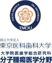 TOKYO MEDICAL AND DENTAL UNIVERSITY Graduate School of Medical and Dental Sciences Department of Molecular Oncology