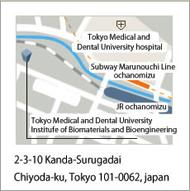 国立大学法人 東京医科歯科大学 生体材料工学研究所
